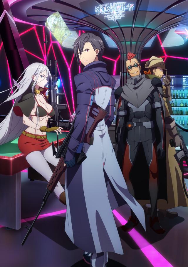 """Sword Art Online: Fatal Bullet"" DLC"