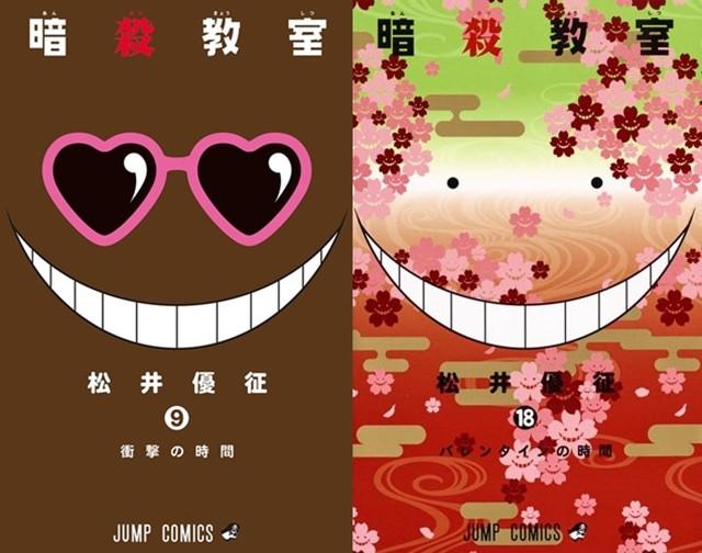 Crunchyroll - Four-Episode