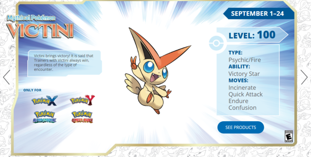 Crunchyroll Mythical Pok Mon Victini Featured In
