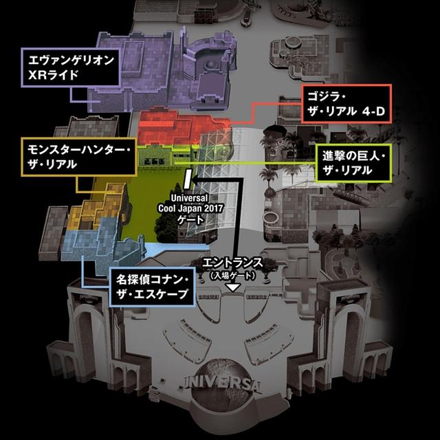 Crunchyroll Universal Studios Japan To Add Detective Conan - Japan map 2017