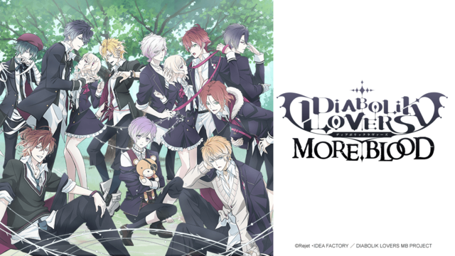 Based Off Of A Drama CD And PSPS Game The Diabolik Lovers Series Centers Around Six Sadistic Sakamaki Vampire Brothers Positive