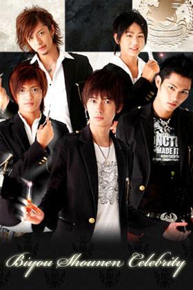Biyo Shonen Celebrity - DramaWiki - wiki.d-addicts.com