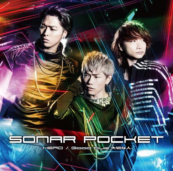 "VIDEO: Sonar Pocket Performs ""Ushio And Tora"