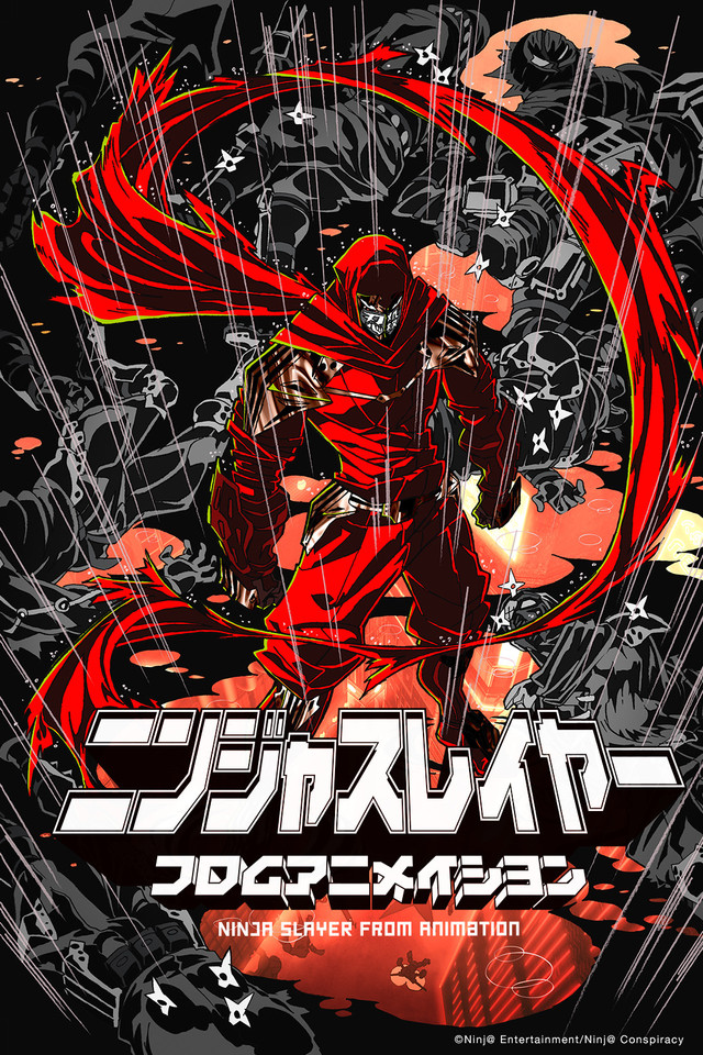 [Anime] Ninja Slayer From Animation 81bc8bda2e589889a7764bccc3de98ea1429152945_full