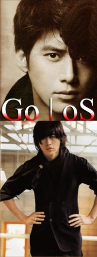 Go Soo