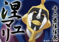 Mayuri Kurotsuchi