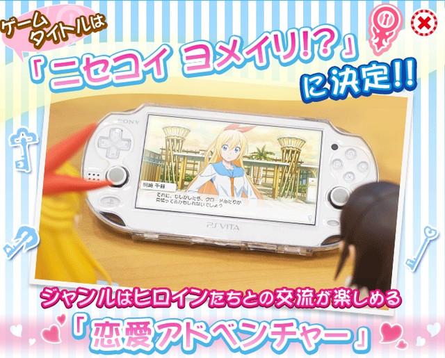 Crunchyroll - VIDEO: PS Vita & PSP Game The Pet Girl of