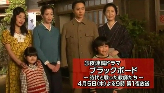 Sakurai Sho Sister Arashi 39 s Sakurai Sho 30 And