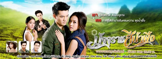 Majurat See Nampeung / 2013 / Tayland / Dizi Tan�t�m�