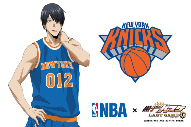 Crunchyroll tatsuya himuro gets last spot on kurokos basketball the set also included daiki aomine x cleveland cavaliers voltagebd Image collections