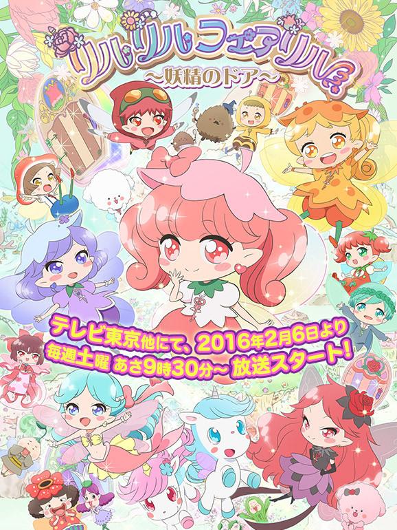 Love live character kotori minami - 1 part 10