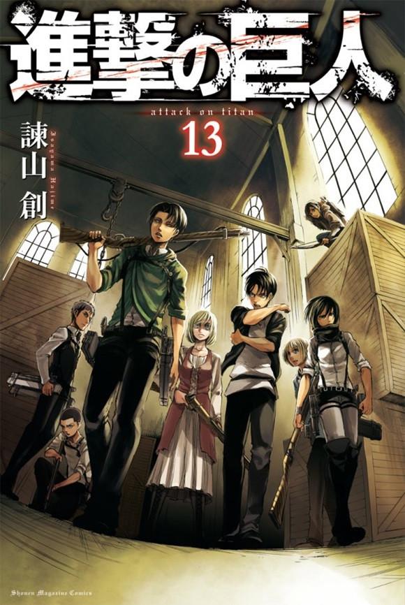 "Crunchyroll - ""Attack on Titan"" Manga 13th Volume Gets 2"