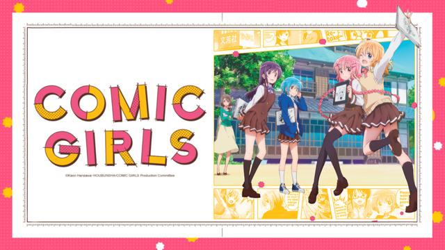 Comic Girls key