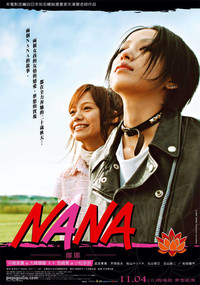 NANA The Movie