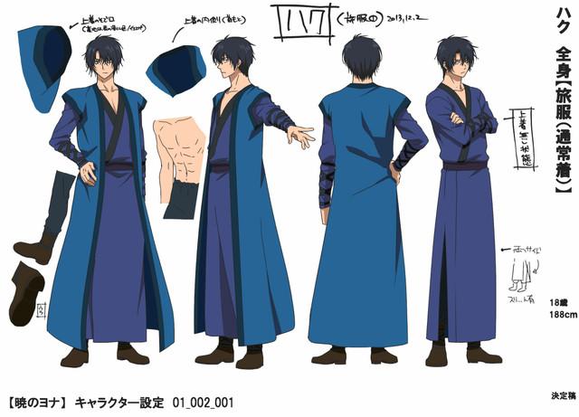 Character Design Magazine : Anime magazine quot akatsuki no yona character designs