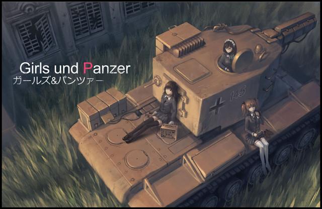 girls und panzer ProgV