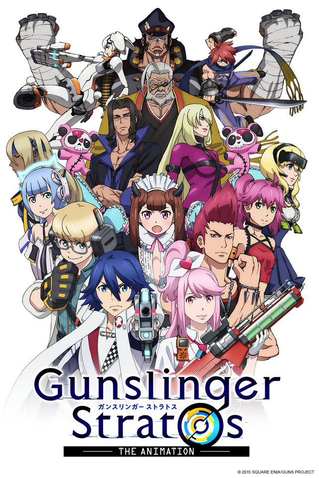 Небесный стрелок /  / Gunslinger Stratos: The Animation