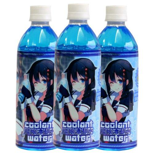Crunchyroll - Would You Drink a