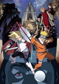 Naruto: Gekijouban Naruto Daigekitotsu! Maboroshi no Chiteiiseki Dattebayo!