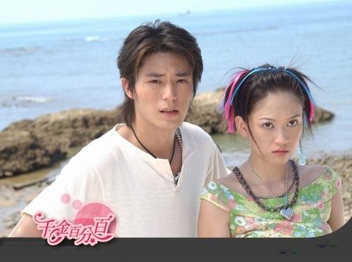 ming dao and joe chen relationship memes