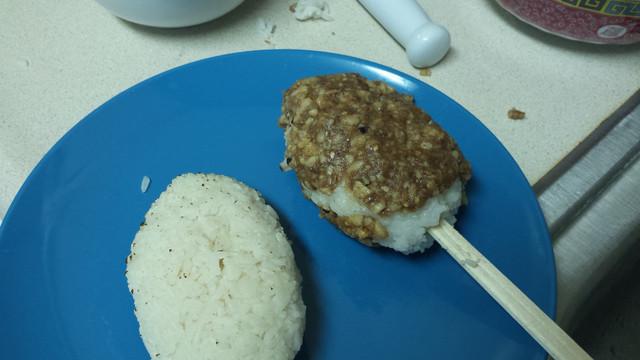 How To Make Gohei Mochi