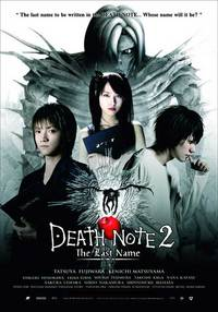 Death Note 2 The Last Name - Movie