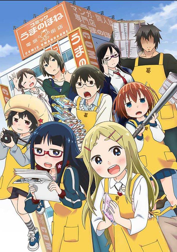 Crunchyroll video latest quot denkigai no honya san quot anime preview