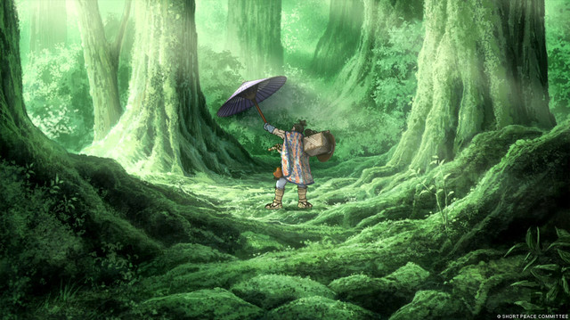 "Captura do filme ""Tsukumo"""