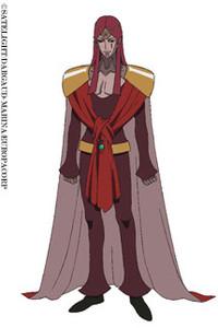 Prince Baral