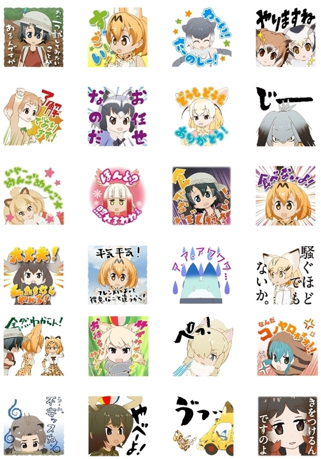1st Stamp Set Released In January 2017 Featuring The Original Character Illustrations By Mine Yoshizaki