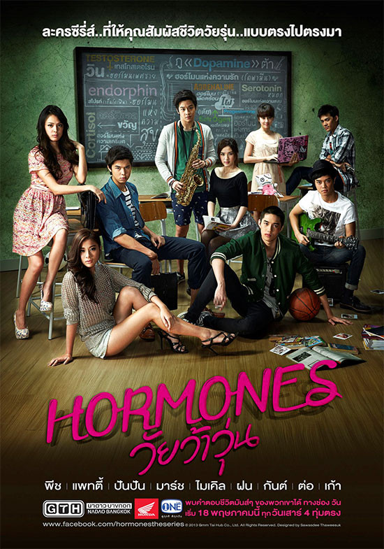 Hormones: The Series / 2013 / Tayland