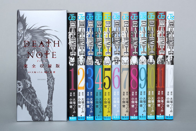 DEATH NOTE To Release An English-Language 2,400-Page Special Edition On September 5th