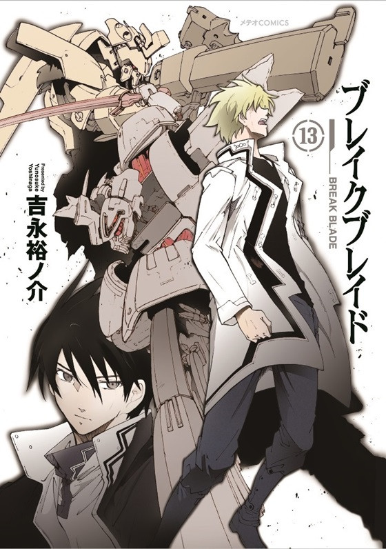 "Crunchyroll                                                  ""Broken Blade"" Manga Gets 3 Million Print Run in Total    Empfohlener Artikel"