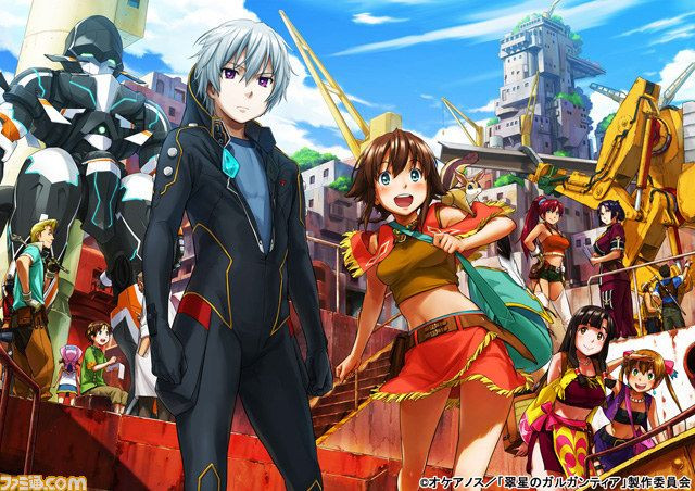 Crunchyroll - Meet the Characters and Mecha From Upcoming