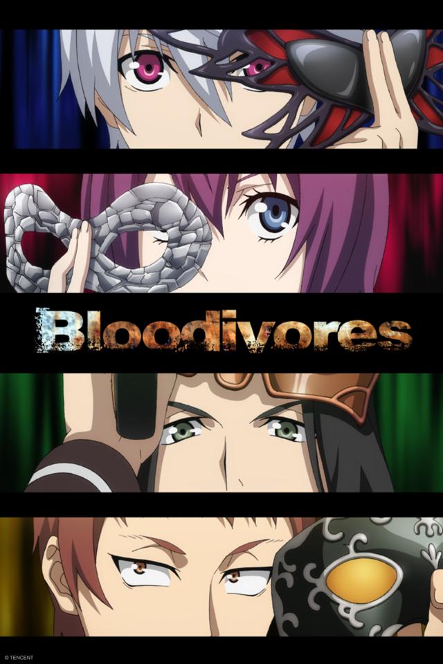Capitulos de: Bloodivores