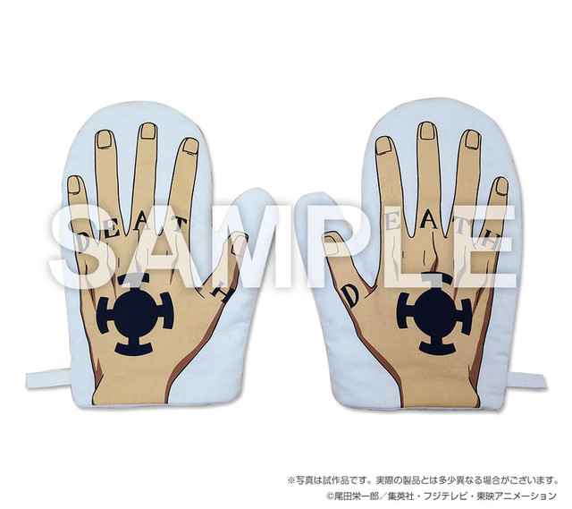 One Piece Hand Tattoo: Character Goods Maker Brings Death To The