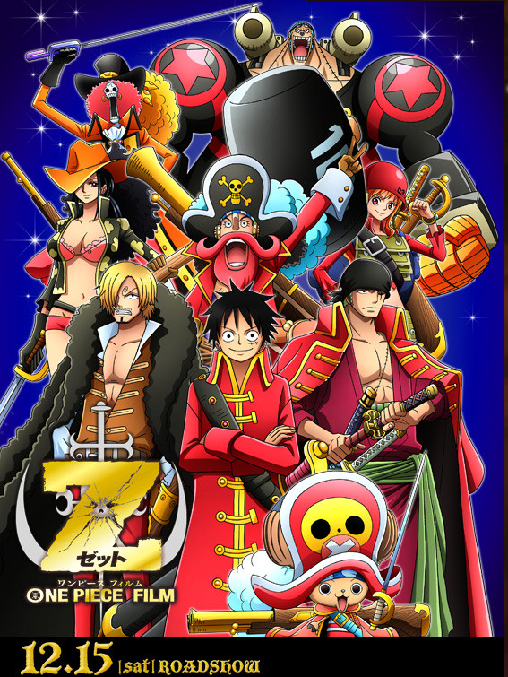 One Piece Filme Bs