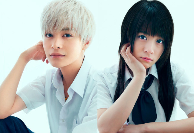 Boku wa Tomodachi ga Sukunai / 2014 / Japonya / Film Tan�t�m�