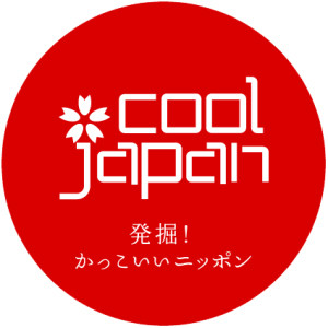 "Logotipo do programa ""Cool Japan"""