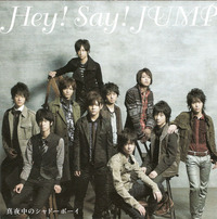 Hey Say JUMP