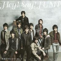 Hey Say JUMP