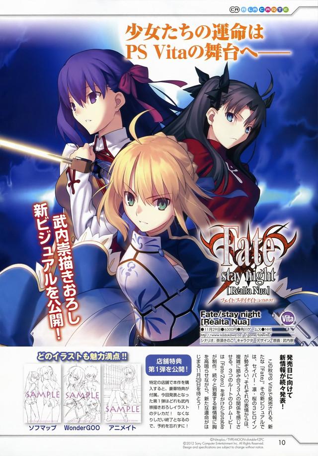 fate stay night visual novel mac download