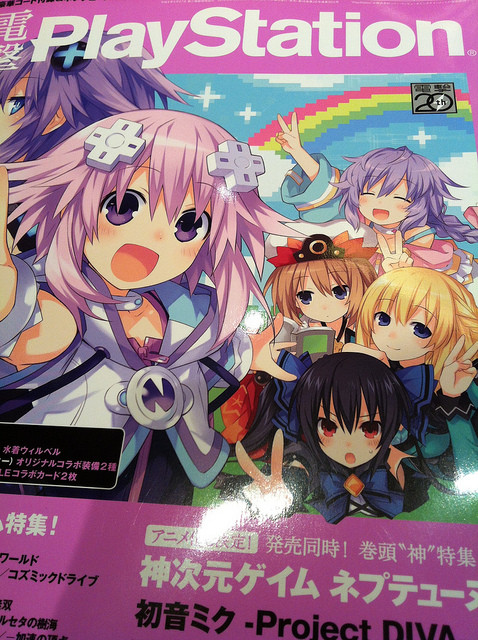 Neptunia anime