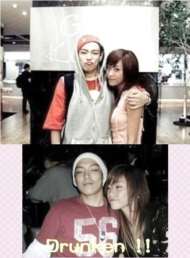Top and daesung dating