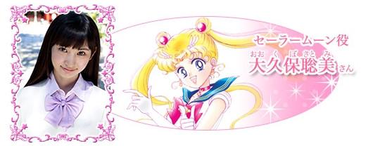 Satomi Ōkubo as Sailor Moon
