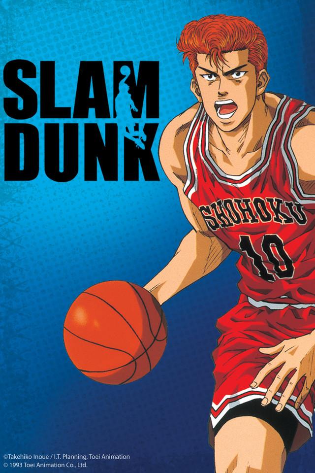slam dunk chinese dub
