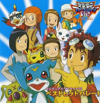 Digimon Tamers: The Adventurers Battle