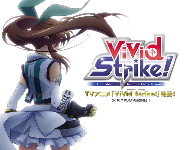 "[خبر] انمي تلفزيوني جديد بعنوان ""!ViVid Strike"" من تأليف ماساكي تسوزوكي C063ba5259b96740d10c5428fe787dd91468029569_full"