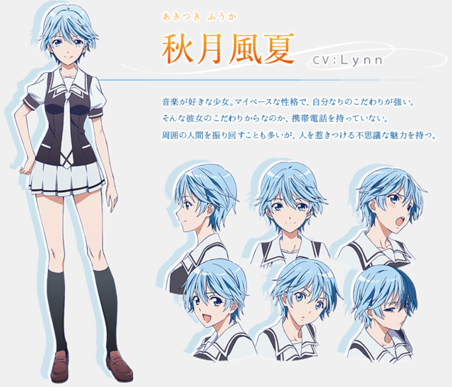 Fuuka Anime Visual And Character Designs Published
