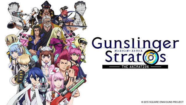 """Gunslinger Stratos"""